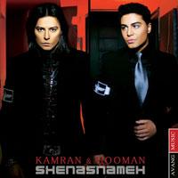 Kamran & Hooman - Shenasnameh
