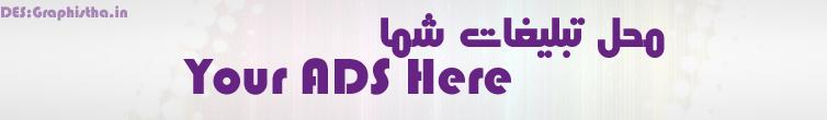 ارزانترین فروشگاه  ههای  اینترنتی خریدپستی درایران